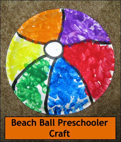 Beach Ball Preschooler Craft from Gummy Lump
