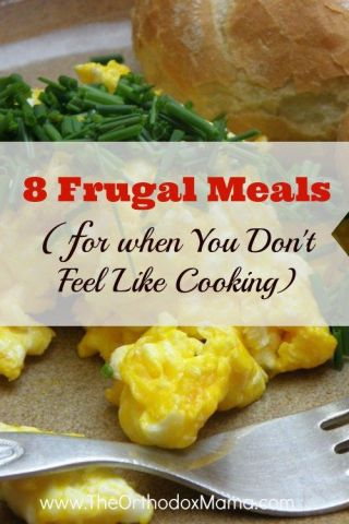 Some nights you just don't feel like cooking. On busy evenings where you are exhausted, it can be tempting to blow your budget and order take out. Here are 8 Frugal, Simple Meals for When You Just Don't Feel Like Cooking.:
