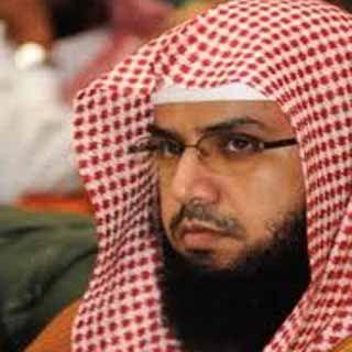 تحميل القرآن الكريم بصوت الشيخ خالد الجليل