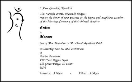 Wedding Invitation Card Wording In Hindu – Indian Wedding Invitation Cards Wordings