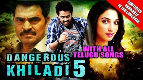 hindi dubbed movies of ram pothineni - dangerous khiladi 5 poster