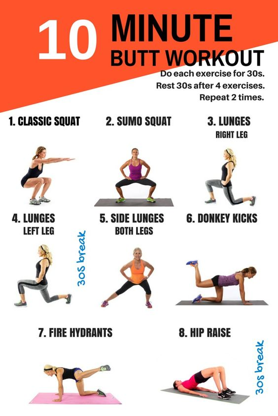10 minute - butt workout More:
