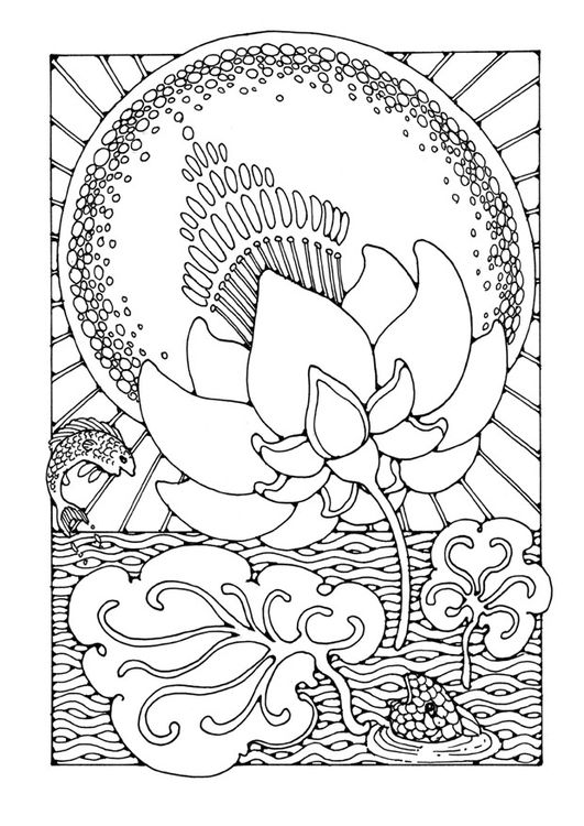 coloring page lotus  img 27771.  staying inside the