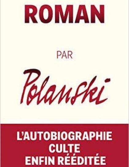 Roman par Polanski (2016) - Roman Polanski