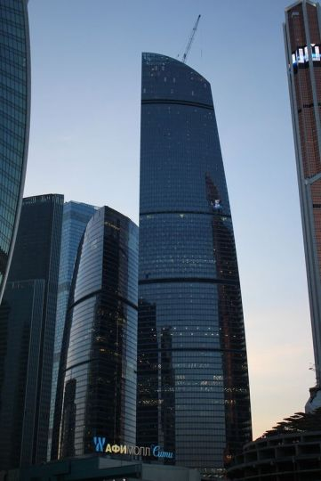 Moscow Federation Towers
