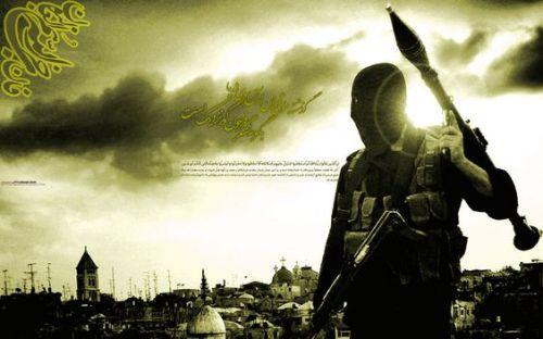 hezbollah wallpaper - Google Search: