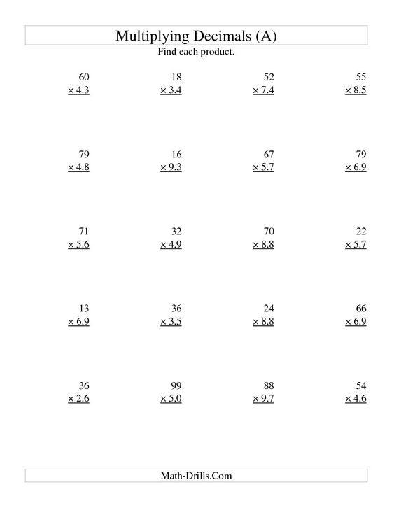 Super Teacher Worksheets Decimals Hundredths And Tenths