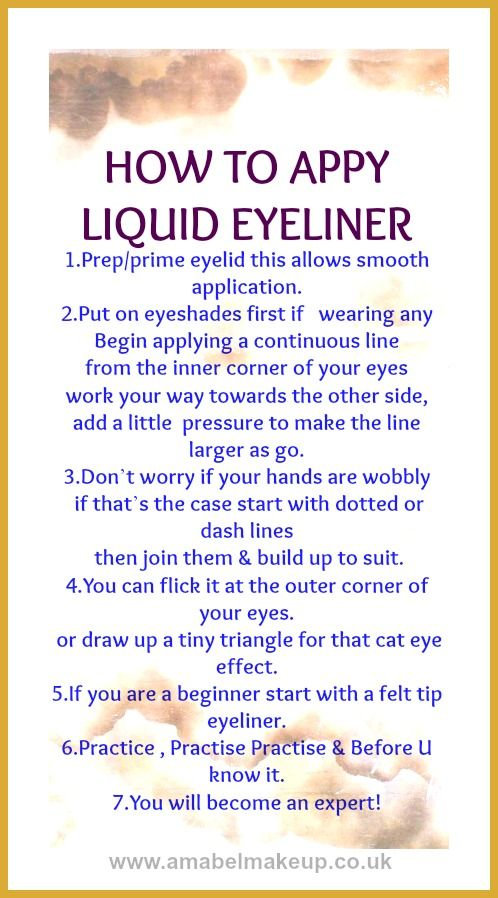 I've always worn liquid eyeliner.  I can't go a day without it. It's easy, quick, and it'll last all day!: