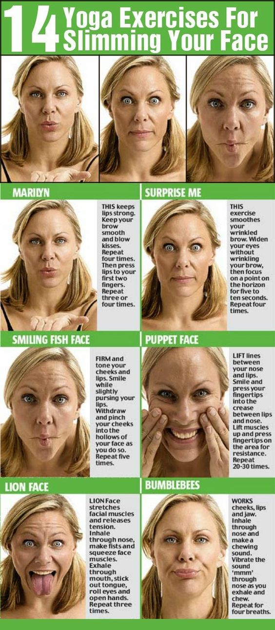 Not that I care so much about wrinkles, but it just feels so nice to give the facial muscles a little workout.: