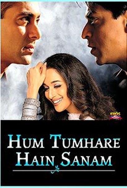 Poster do filme Hum Tumhare Hain Sanam