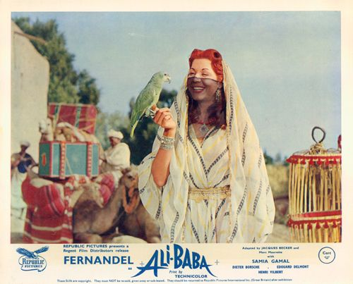 Lobby cards featuring photographs of Samia Gamal from the 1954 film Ali Baba and the 40 Thieves: