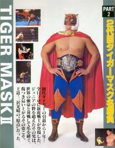 Misawa in Tiger Mask II gear