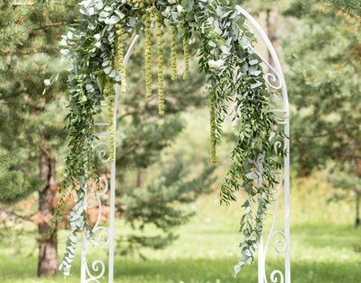 Simple And Elegant Wedding Arch The Olive Branch