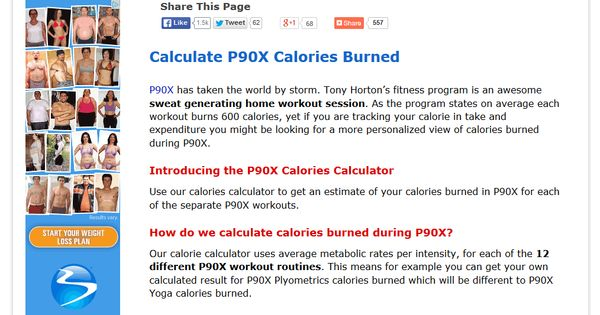 P90x Plyometrics Workout Eoua Blog - Classycloud co