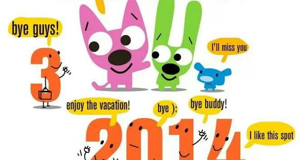 Hoops Amp YoYo New Year 2014 Hoops Amp YoYo Pinterest