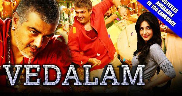 hindi dubbed movies of ajith kumar - vedalam poster