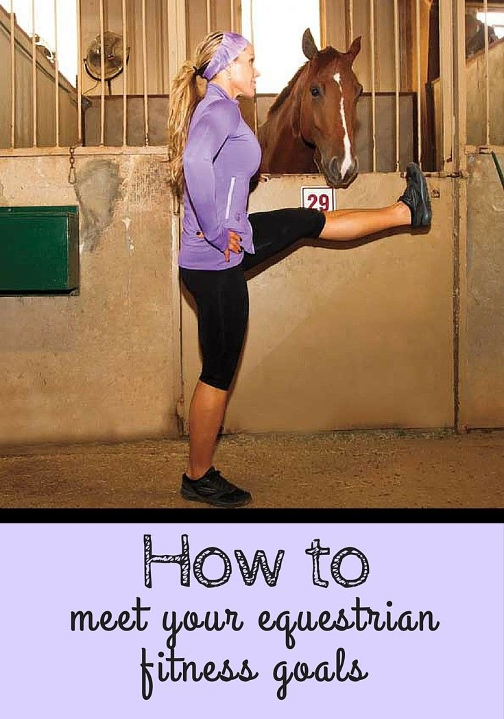 Become A Stronger Rider By Exercising Check Out These
