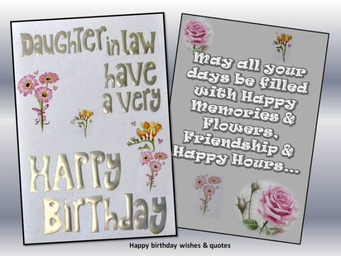 Happy Birthday Wishes Daughter In Law ~ Happy birthday to my daughter in law the best daughter of 2018