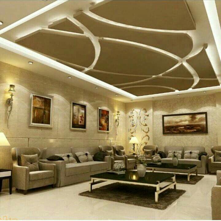 25 Best Ideas About False Ceiling Design On Gypsum And