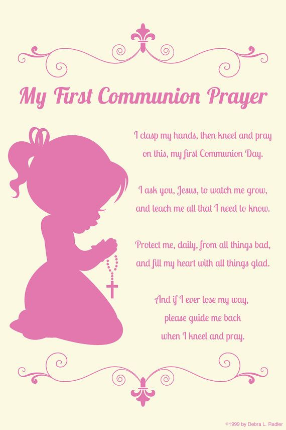1000 Ideas About First Communion On Pinterest Communion