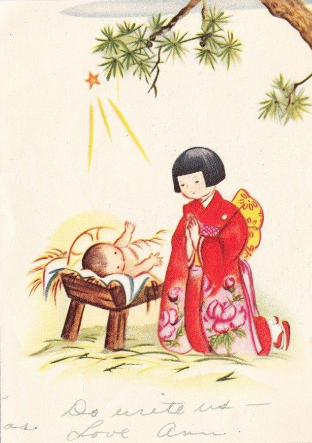 Old Christmas Post Ards Vintage Japanese Manger Scene