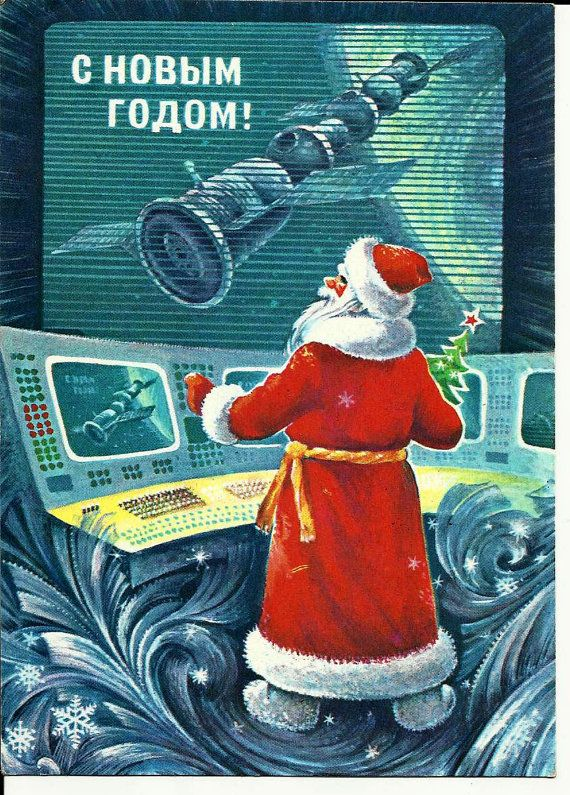 1000 Images About Vintage Space UFOs Soviet Prints On
