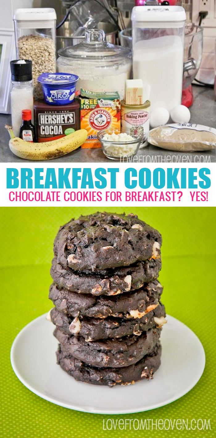 Cookies for breakfast?  You bet with these delicious chocolate cookies.  Similar ingredients to muffins, but so much more fun!