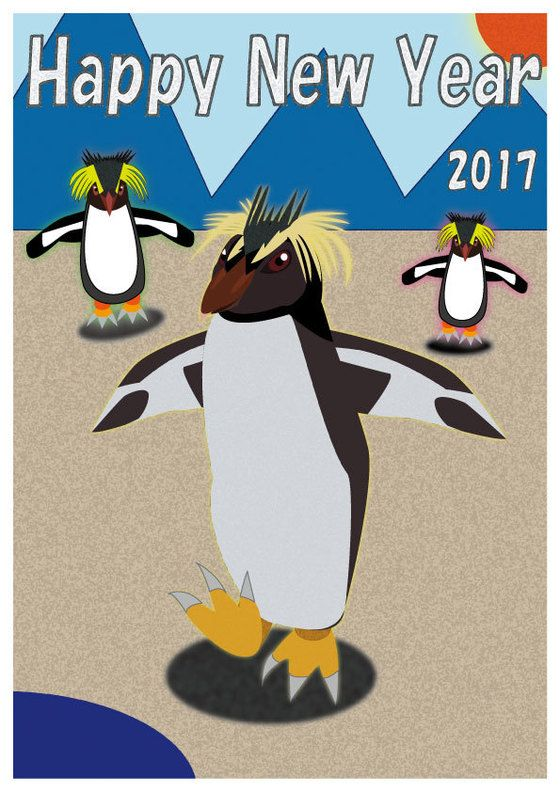 17 Best Images About Penguin Greeting Card On Pinterest