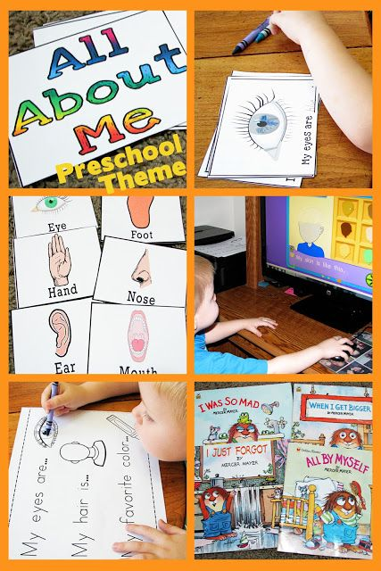 All About Me Preschool Theme – Mommys Little Helper (has other units- apples, ca
