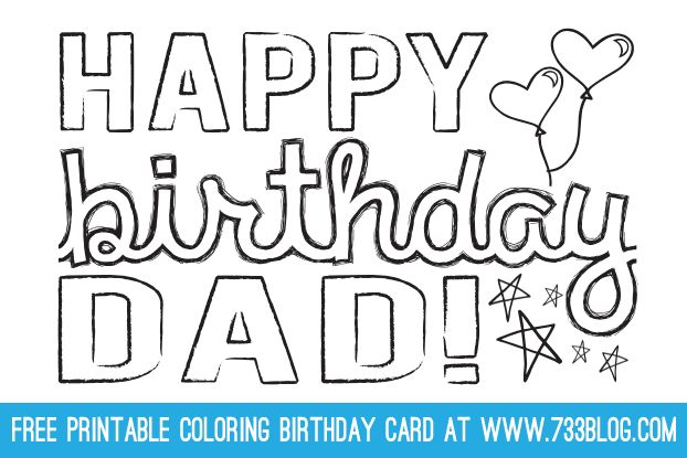 dad/grandpa printable coloring birthday cards  free