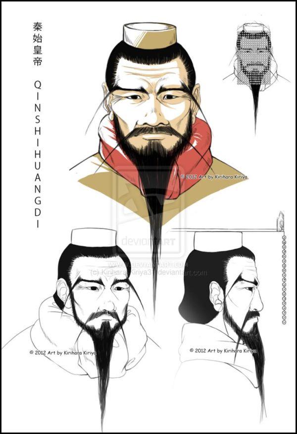 CD Emperor Qin Shi Huangdi by KiriharaKiriya31deviantart
