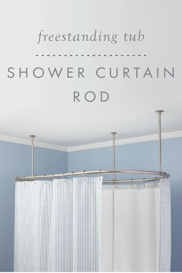 Oval Solid Brass Shower Curtain Rod Beautiful Curtain