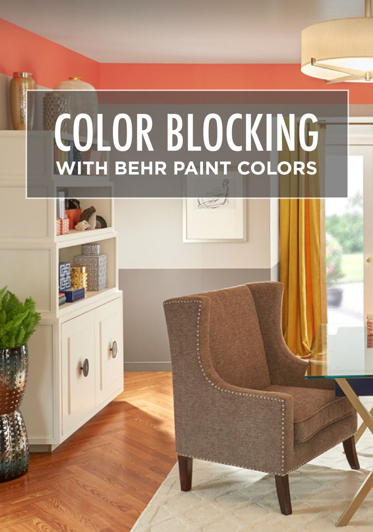 1000 images about behr 2016 color trends on pinterest on home depot behr paint colors id=60694