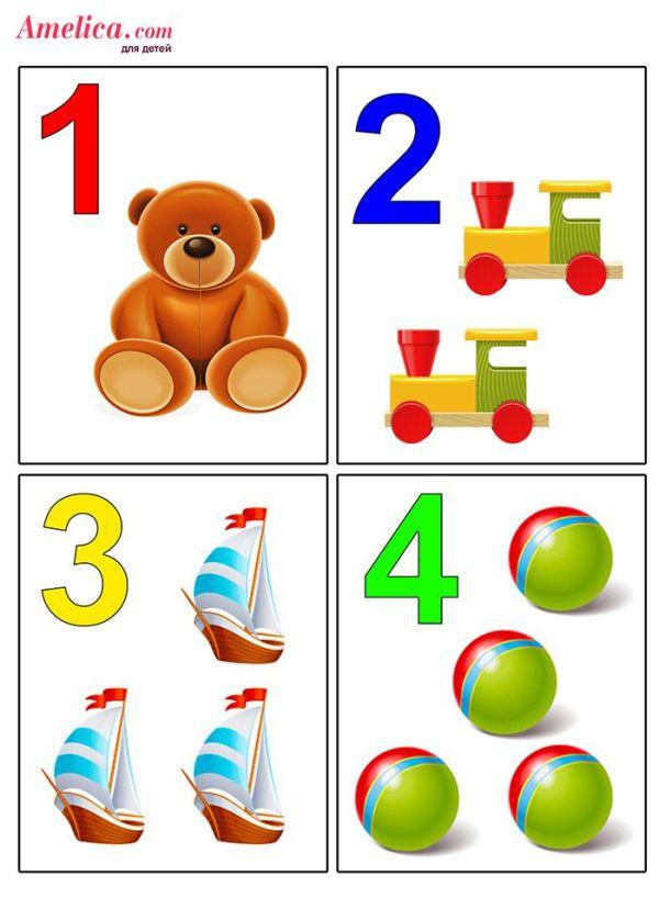 1000 images about Цифры для детей счет от 1 до 10 on