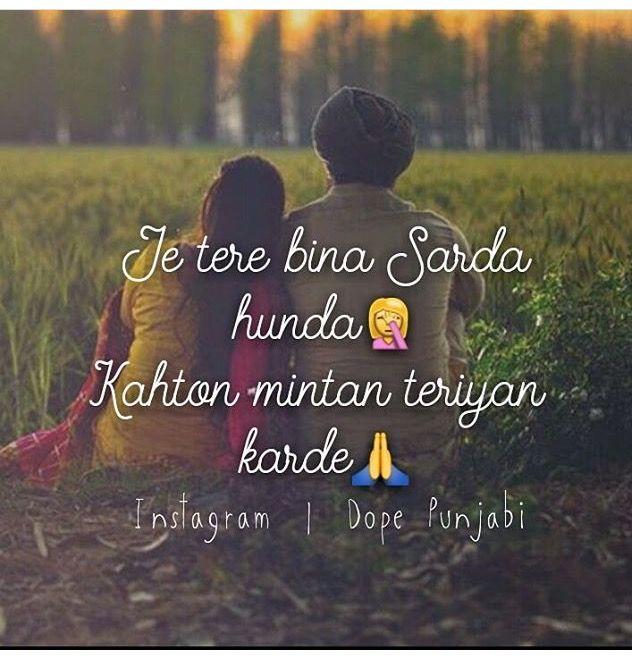 Jatt Quotes