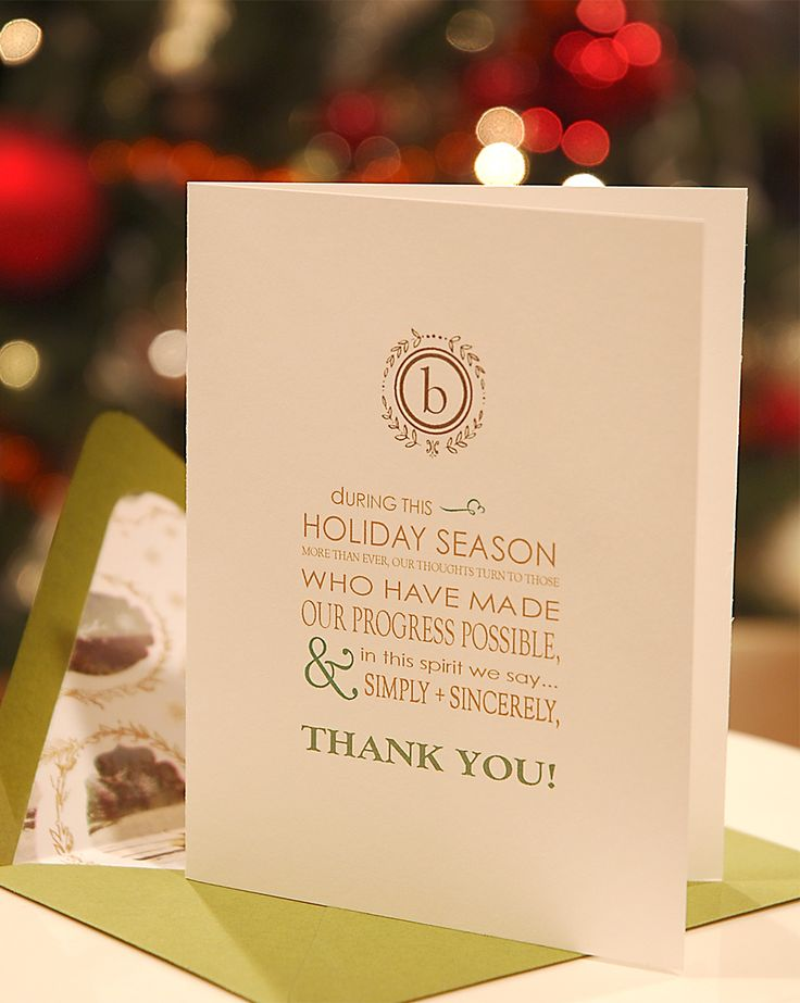Client Appreciation Holiday Card Graphically Speaking