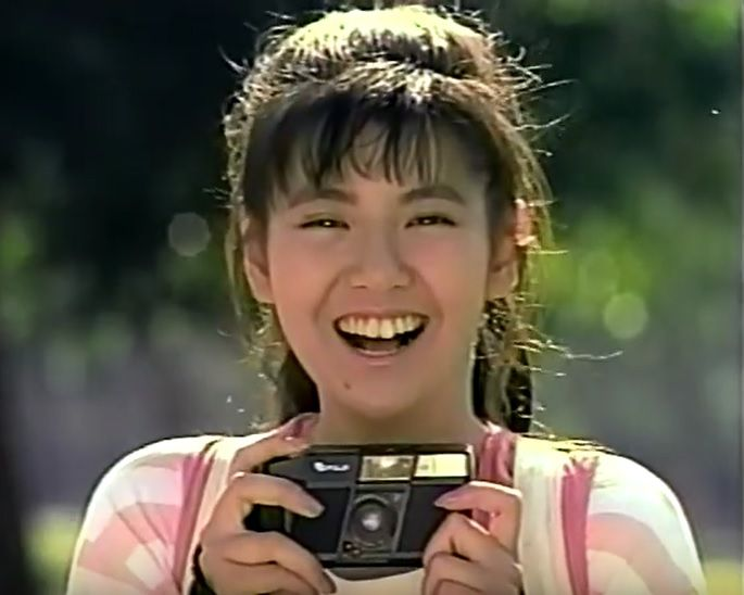 56 best images about Yoko Minamino 南野陽子 on Pinterest   Posts, Actresses and High schools