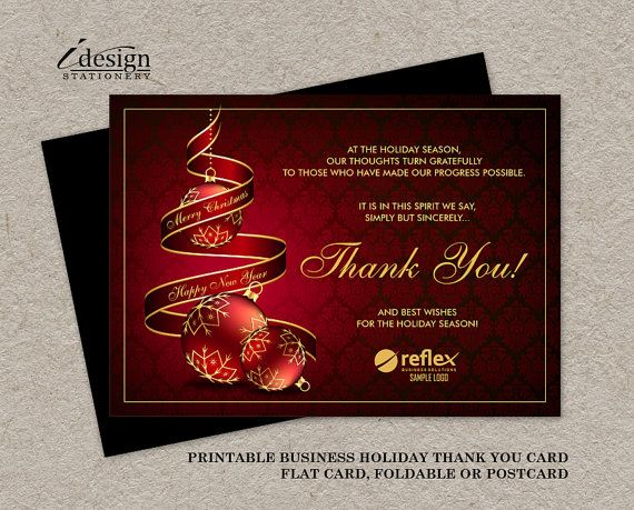 Business Christmas Thank You Cards With Logo Personalized