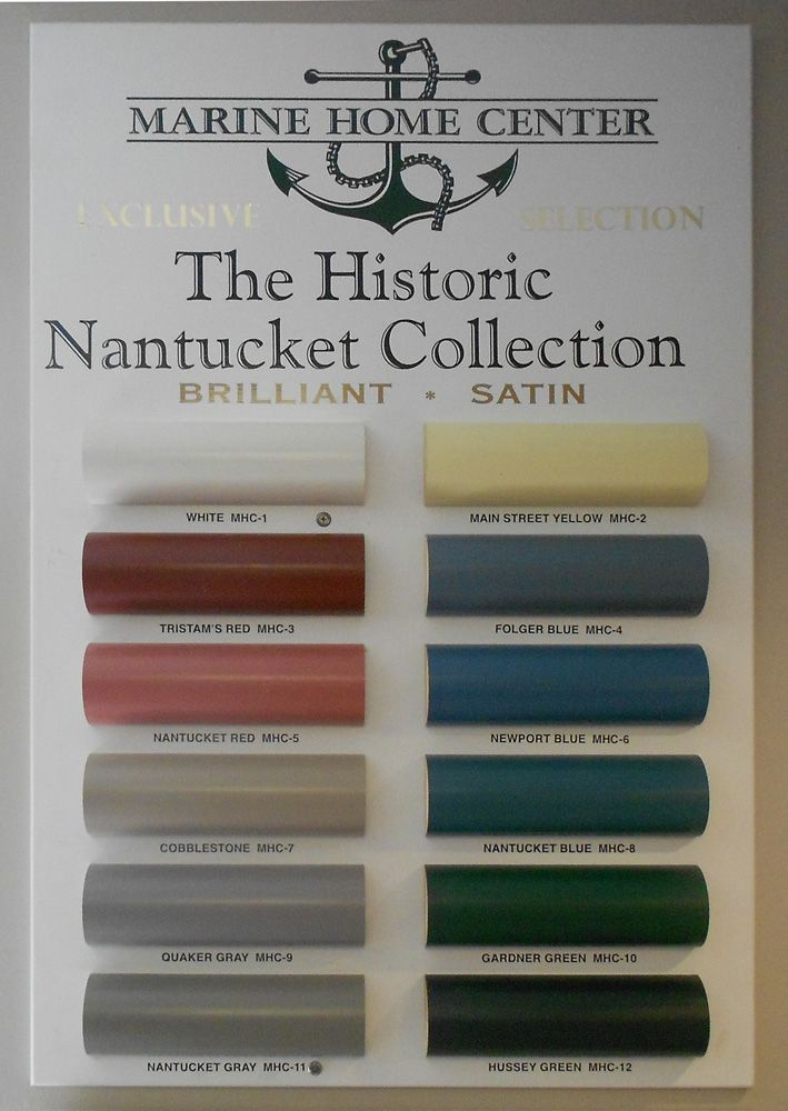 Exclusive Nantucket Colors Approved By The Historical