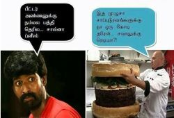 Funny Pictures Jokes Tamil