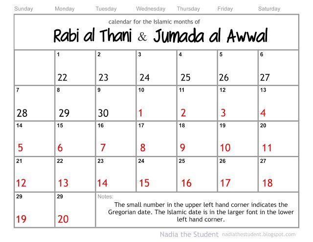 1000+ Ideas About Islamic Calendar 2016 On Pinterest