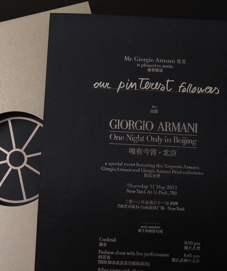 Mr Giorgio Armani Is Pleased To Invite Our Pinterest