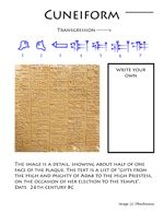 17 Best Images About Mesopotamia For Kids