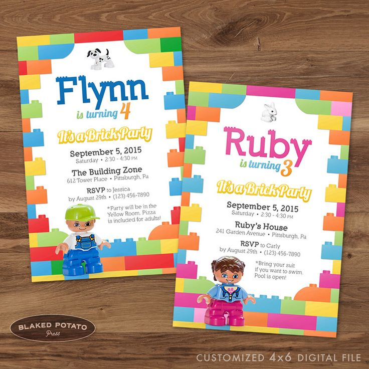 Brick Birthday Party Invitation Lego Duplo Invitation