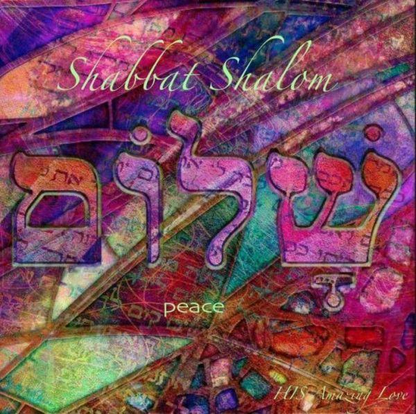 122 best images about Jewish Life on Pinterest | Menorah ...