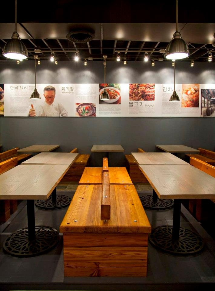 Ajoomah S Apron Is The First Traditional Korean Restaurant In Chicago Chinatown Interior Design