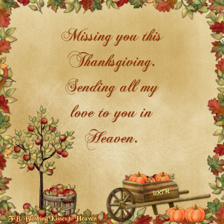 Heaven Quotes Sister Missing My