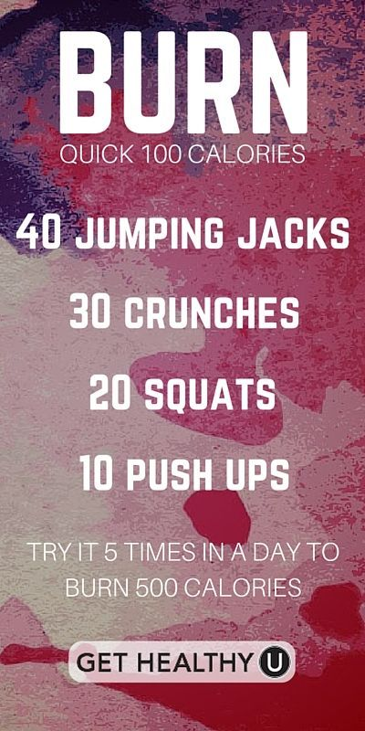 Quick workout to burn 100 calories fast!