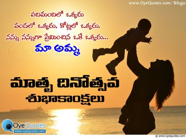 17 best images about Telugu Quotes & Greetings కవితలు on ...