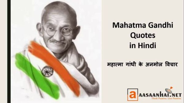 Best 20+ Quotes By Gandhi ideas on Pinterest | Quotes by ...